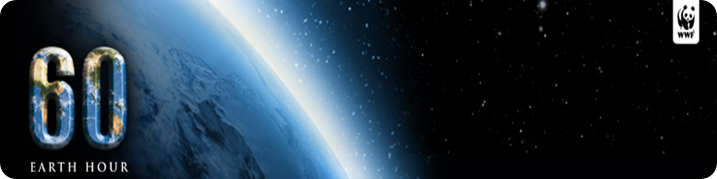 earthhour_head_banner